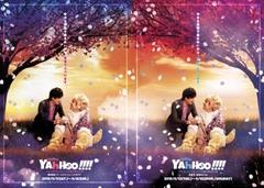 パンフレット【N30「YAhHoo!!!!」】