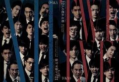 ★予約★DVD【NP#3「12人の怒れる男」】東京・大阪公演セット