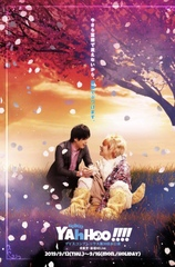 DVD【N30「YAhHoo!!!!」】