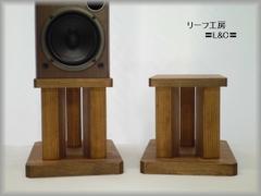 組曲 318 Ⅱ-SP 卓上・小型スピーカースタンド ワックス仕上げ 42