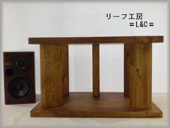組曲 555 S ワックス仕上げ 【5本支柱】 大型スピーカースタンド 26