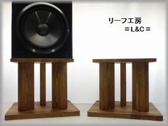 組曲 334 SBⅡ 中型スピーカースタンド 5 【大きめ底板】
