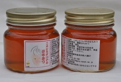 日本蜜蜂のはちみつ 300g×2本