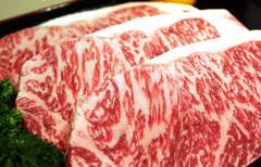 青森県産田子牛サーロイン 特上ステーキ用 200g×3枚