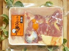 [特選]京地鶏(500g)