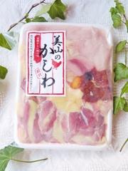 美山のかしわ (1kg)