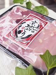 京地鶏(1kg)