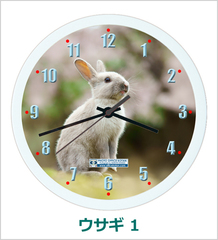 オリジナル壁掛時計「ウサギ 01」 2015