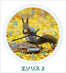 オリジナル壁掛時計「エゾリス 02」 2017
