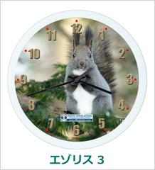 オリジナル壁掛時計「エゾリス 03」 2011