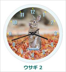 オリジナル壁掛時計「ウサギ 02」 2014