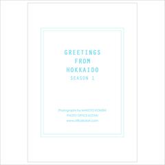 ポストカードセット「GREETINGS FROM HOKKAIDO SEASON1 秋・冬」2010