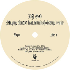"DJ GQ / CLOUD 10 (REMIX) / INVITE (REMIX)""  [7inch]"