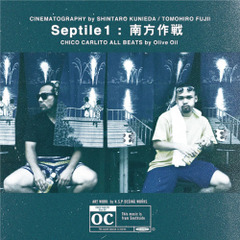 CHICO CARLITO / - Septile1 -南方作戦- [CD]