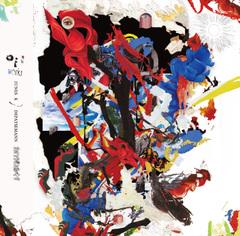 JUNES K / DEPAYSEMANN [CD]