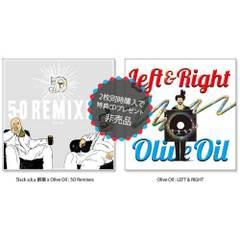 同時購入特典!5lack x Olive Oil / 5O Remixes [CD] & Olive Oil / LEFT & RIGHT [CD]
