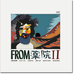 OLIVE OIL / FROM 薬院 II EP [12inch]