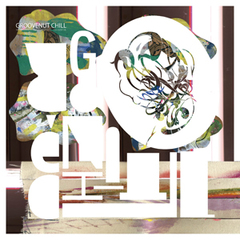 [12INCH] pro by Olive Oil - NAGAN SERVER + FREEZ + MASS-HOLE  / GROOVENUT CHILL