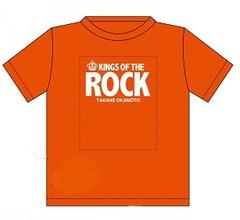 岡本隆根 ROCK Tシャツ(オレンジ)