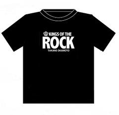 岡本隆根 ROCK Tシャツ(ブラック)