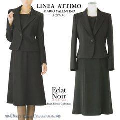 【送料無料&最安】LINEA ATTIMO リニアアッティーモ 2763300  9号~15号 【本日出荷&本日お届けも可】