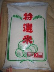 ななつぼし(白米10kg)