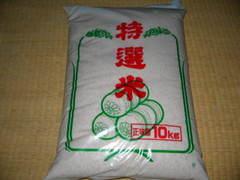 ななつぼし(玄米10kg)