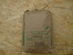 おぼろづき(白米5kg)