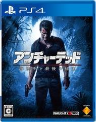 ※新品※PS4ソフト アンチャーテッド 海賊王と最後の秘宝