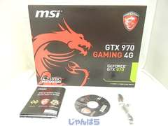 【中古】MSI GTX 970 GAMING 4G GTX970/4GB(3.5G+0.5G)/PCI-E