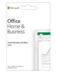 Microsoft Office Home & Business 2019(最新 永続版)|カード版|Windows10/mac対応|PC2台