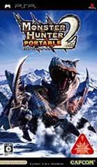 【中古】PSPソフト 2本セットで800円 送料無料