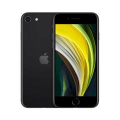 【2020年4月発売】iPhone SE(ブラック)