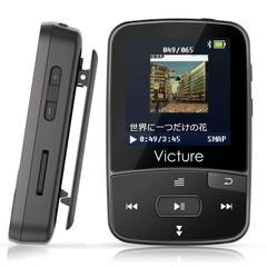 Victure mp3プレーヤー Bluetooth対応 HIFI高音質 デジタルオーディオプレーヤー 歩数計 ブラックM3