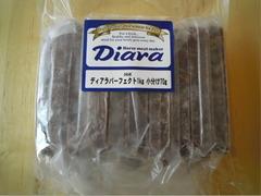 馬肉ディアラパーフェクト 1kg(20本入り)