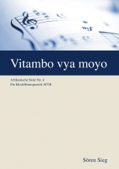 注文番号011 / アフリカ組曲 第4番  (4重奏版)