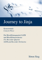 注文番号025 / ジンジャへの旅