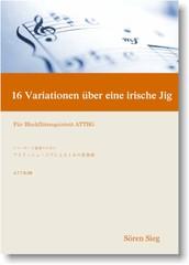 注文番号012 / アイリッシュ・ジグによる16の変奏曲
