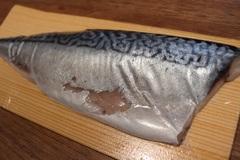 しめ鯖(販売:しっでぃーぐりーんネットワーク)