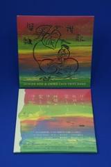 [CD]内田ボブ