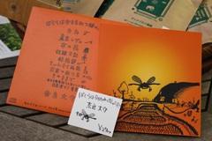 【CD】奈良大介