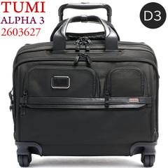 TUMI トゥミ キャリーバッグ トローリー ALPHA3 2603627 D3 デラックス・4ウィール・ラップトップ・ケース・ブリーフ 1171581041
