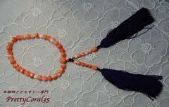 桃サンゴ 7mm玉 昔ながらの片手数珠