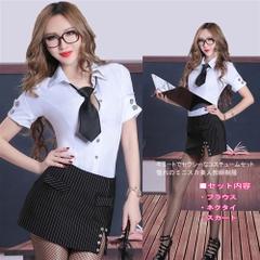 ストライプ柄スカート 美人教師風 コスプレ衣装 コスチューム