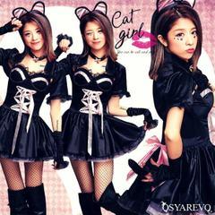 【削除予定】コスプレ ハロウィン★アニマル★うさぎ★黒猫★衣装 セクシー コスチューム 仮装