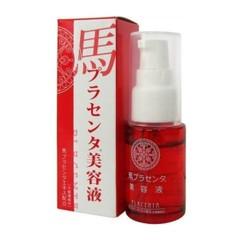 馬プラセンタ(保湿成分)エキス配合 美容液 【 三和通商 】 【 化粧品 】