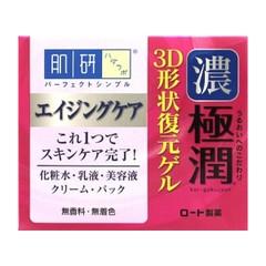 肌研(ハダラボ) 極潤 3D形状復元ゲル 【 ロート製薬 】 【 化粧品 】