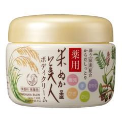 米ぬか美人 薬用ボディクリーム 140G 【 日本盛 】 【 化粧品 】
