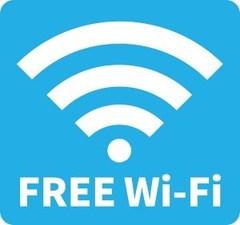 第69回(8月前半)千葉大家の会・セミナー 大家施工!Wi-Fi無料化セミナー