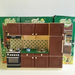 ●SOLD●フルール Fleur 1970-1980 キッチン 箱入